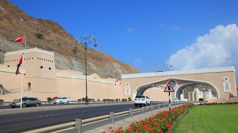 Tor zur alten Stadt von Muttrah, Oman stock video footage