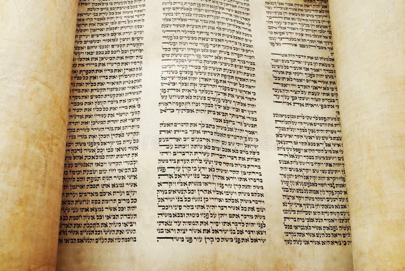 Torah滚动为读取开张了 库存图片