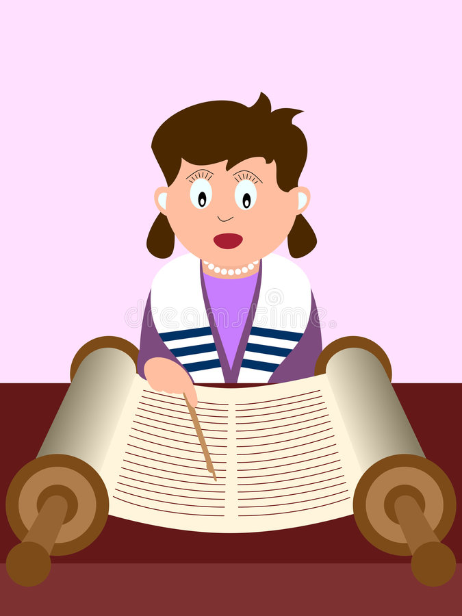 torah чтения девушки иллюстрация вектора