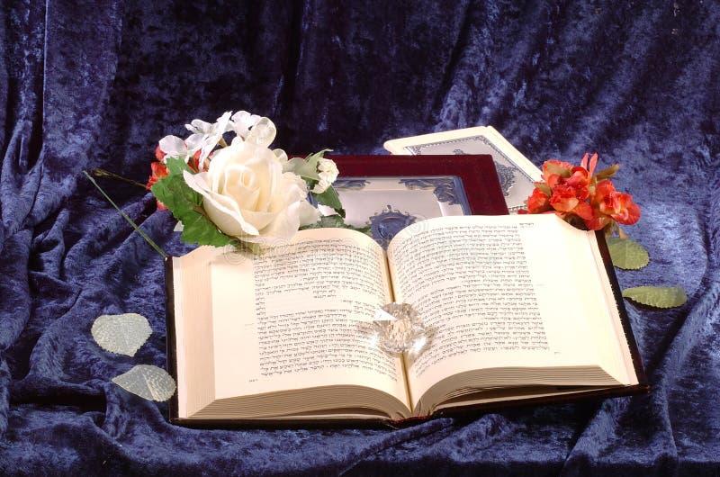 Torah fotografía de archivo libre de regalías