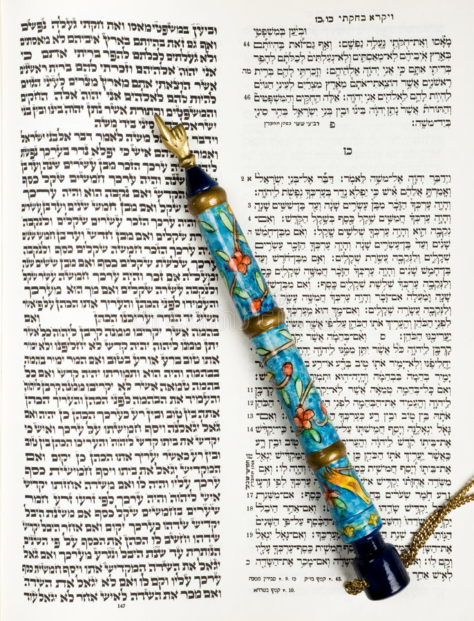 Torah, libro di Tikkun ed indicatore, o Yad immagine stock libera da diritti