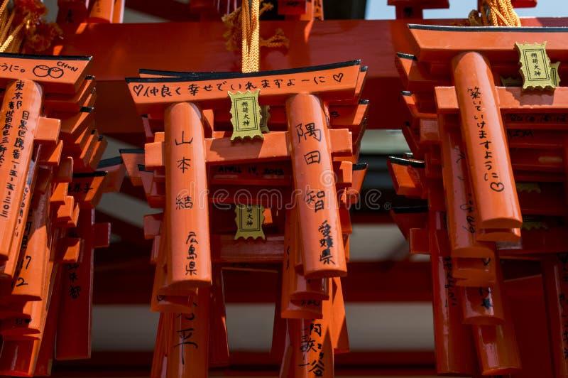 Torii de Fushimi Inari imagens de stock