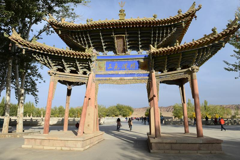 Torii or memorial gateway of the mogao grottoes stock photo