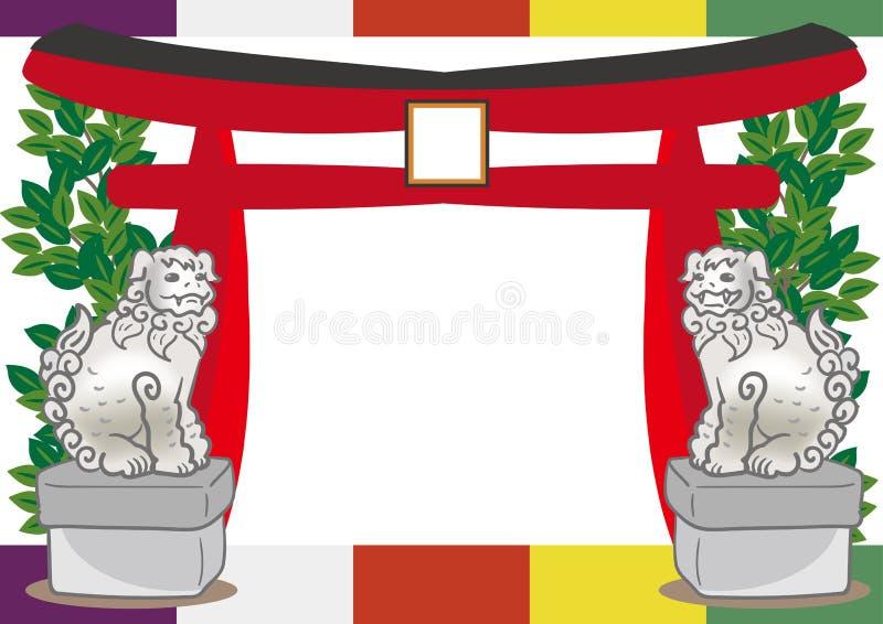 Torii och förmyndarehund - japansk shintoram royaltyfri illustrationer