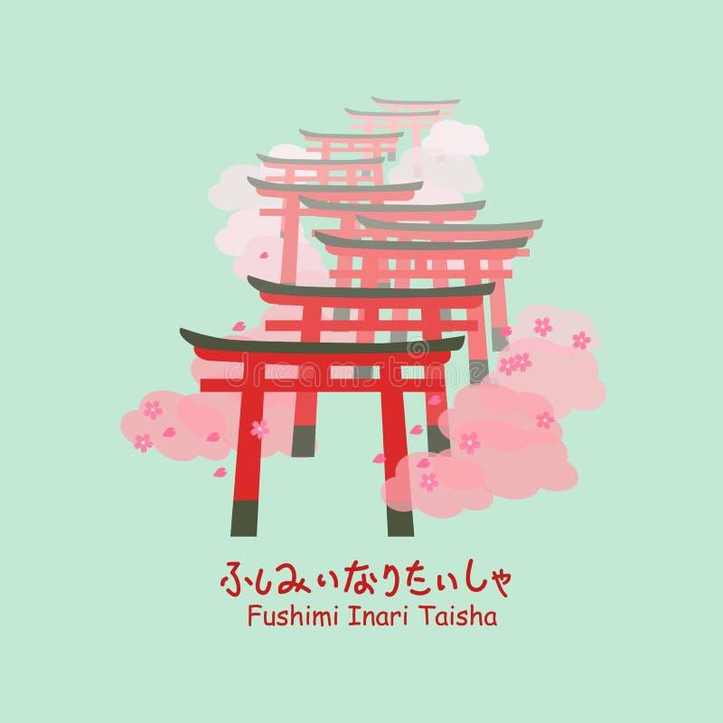 Torii portar i Japan stock illustrationer