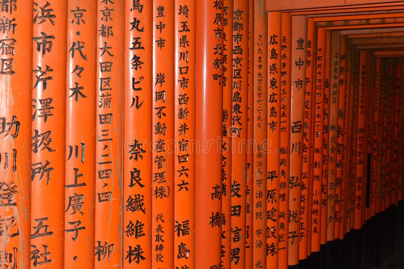 Toriidetail Het Heiligdom van Fushimiinari Taisha kyoto japan royalty-vrije stock afbeelding