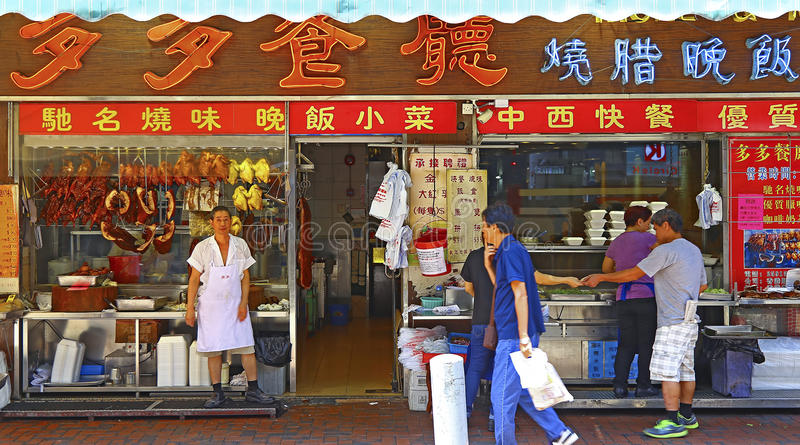 Torkad livsmedelsbutik i Hong Kong fotografering för bildbyråer