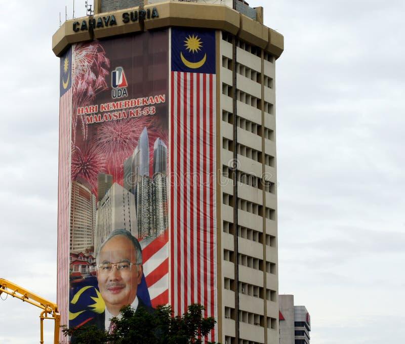Download Torn För AnnonscahayaKuala Lumpur Politiskt Suria Redaktionell Foto - Bild av islamiskt, lopp: 19776730