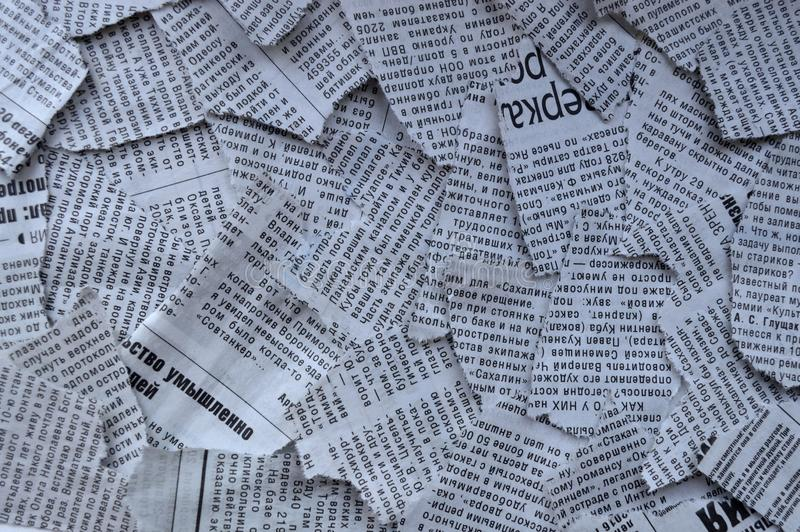 Torn newspaper background royalty free stock image
