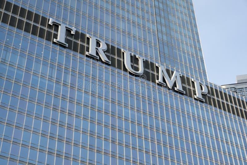 Tornet för internationellt hotell för trumf i Chicago arkivfoton