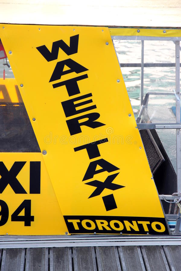 Toronto Water Taxi royalty free stock image