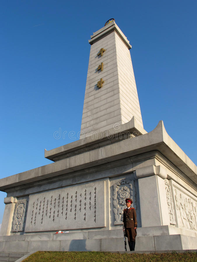 Torre da amizade de Coreia do China-Norte fotos de stock