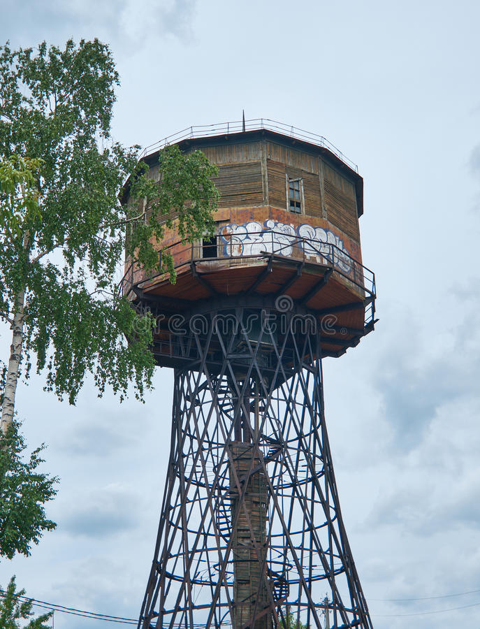 Torre de agua de Shukhov Borisov, Bielorrusia imágenes de archivo libres de regalías