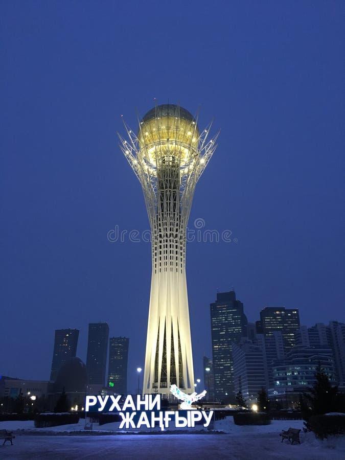 Torre de Baiterek imagen de archivo