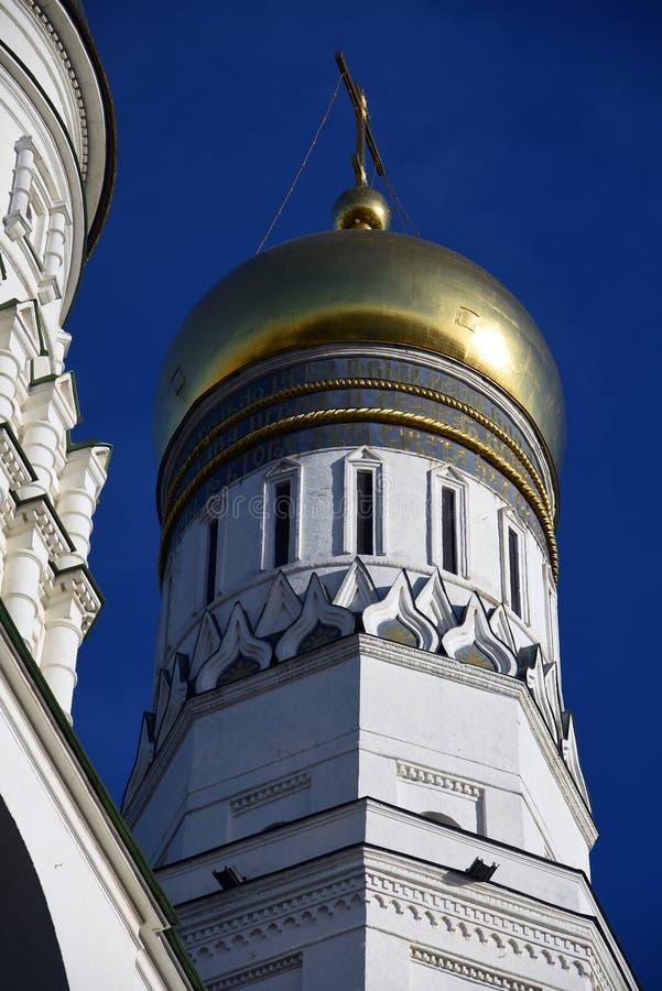 Torre de Ivan Great Bell do Kremlin de Moscou Local do património mundial do Unesco foto de stock