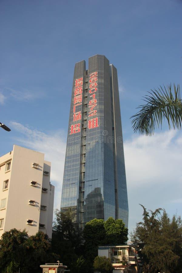 Torre de los comerciantes de China en SHENZHEN fotografía de archivo