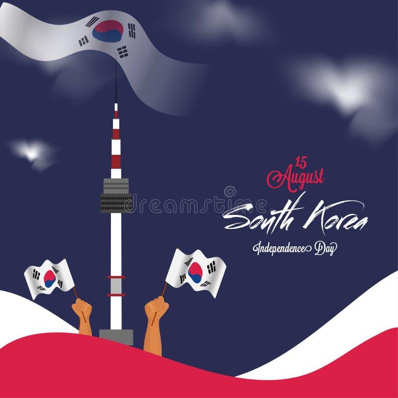 Torre de Namsan o de Seul con la bandera nacional de la Corea del Sur en azul stock de ilustración