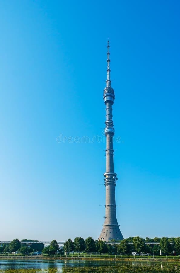 Torre de Ostankino, Moscou imagens de stock