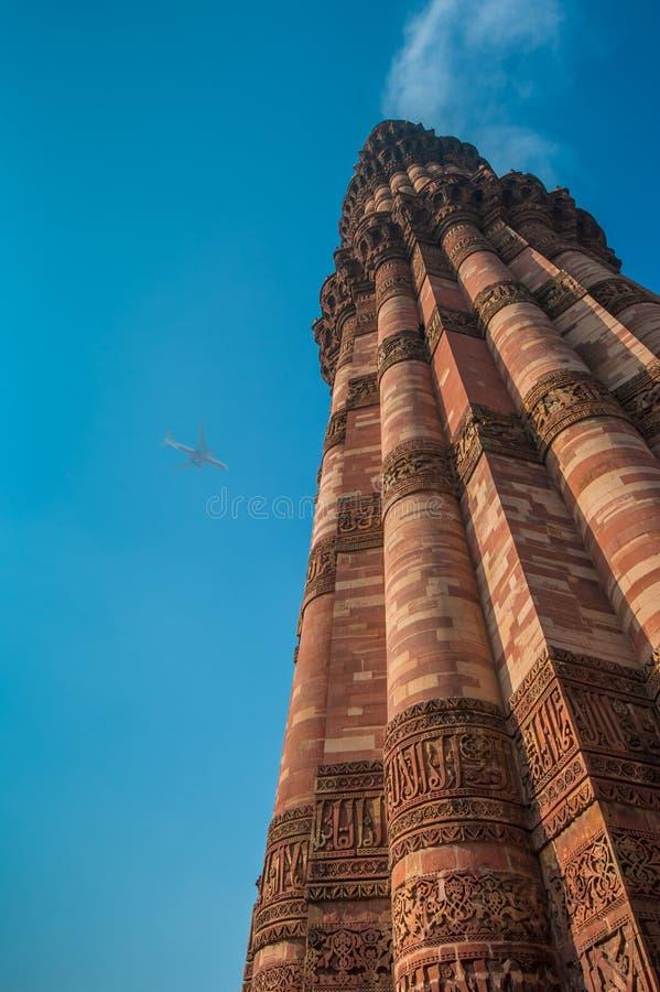 Torre de Qutub Minar, Delhi, la India fotos de archivo