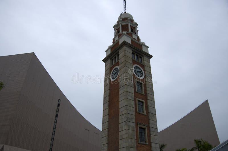 Torre de reloj, Hong Kong fotografía de archivo libre de regalías