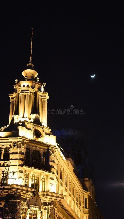 Torre de reloj, Shangai foto de archivo libre de regalías