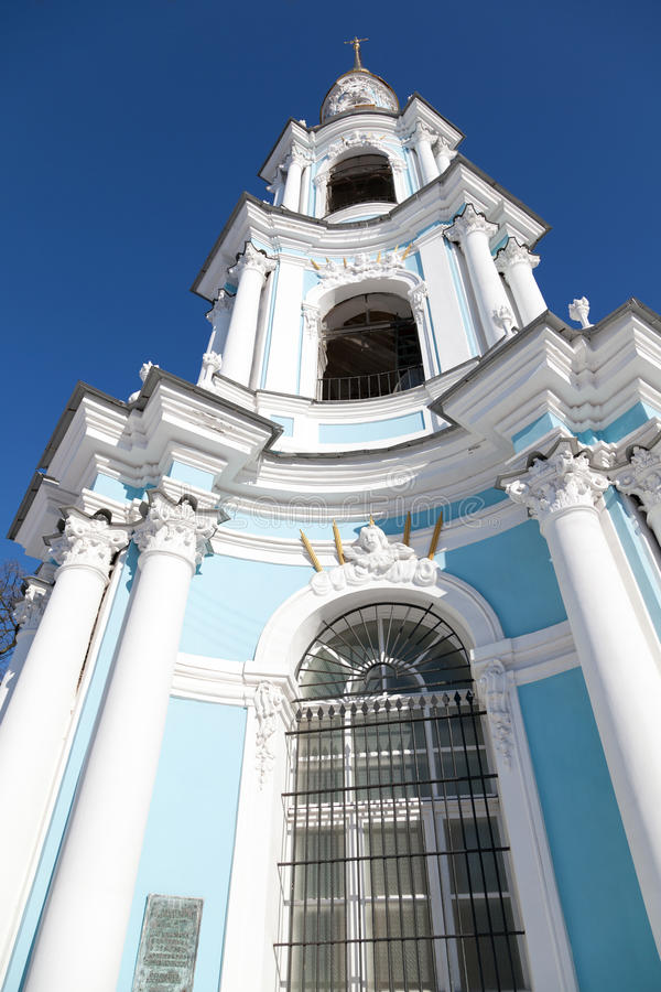 Download Torre de Bell foto de stock. Imagem de facade, russian - 29841628