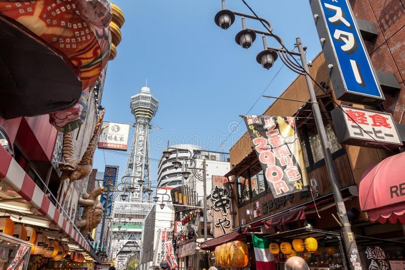 A torre de Tsutenkaku é uma torre e um marco conhecido de Osaka É ficado situado no distrito de Shinsekai de Naniwa-ku, Osaka, Ja fotos de stock royalty free