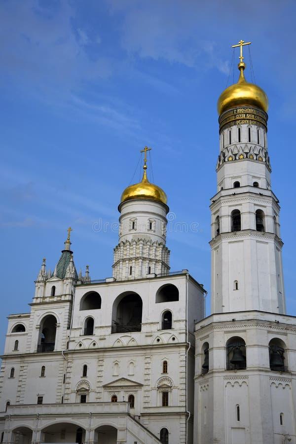 Torre di Ivan Great Bell del Cremlino di Mosca Luogo del patrimonio mondiale dell'Unesco fotografia stock