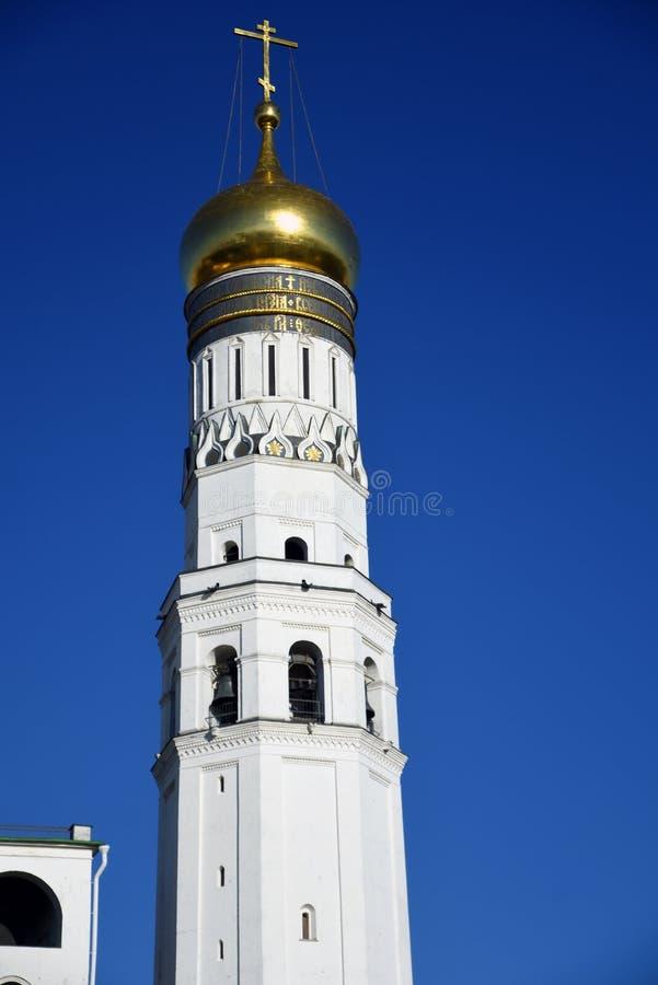 Torre di Ivan Great Bell del Cremlino di Mosca Luogo del patrimonio mondiale dell'Unesco immagini stock libere da diritti