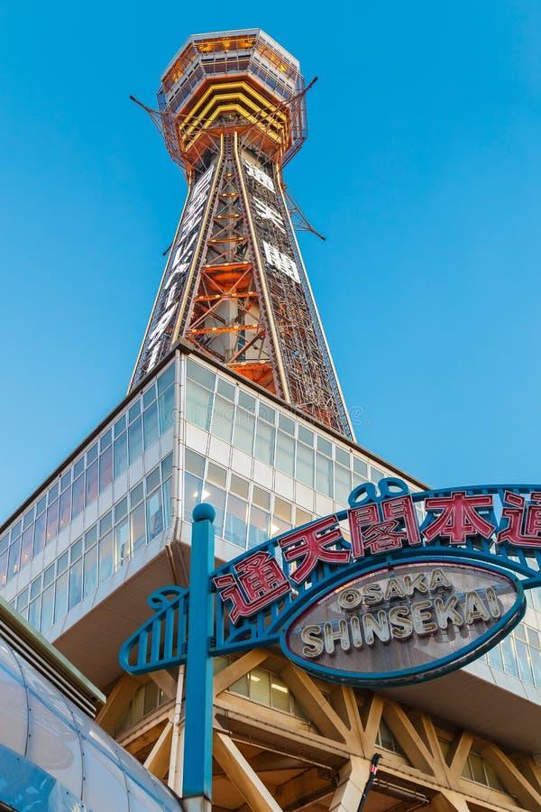Torre di Tsutenkaku a Osaka, Giappone immagine stock libera da diritti