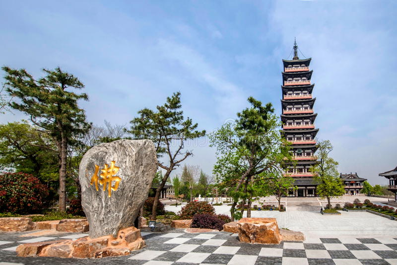 Torre do habitat de Yangzhou Daming Si imagem de stock royalty free