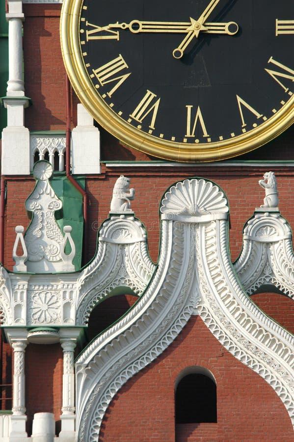 Download Torre do salvador imagem de stock. Imagem de czar, roman - 526821