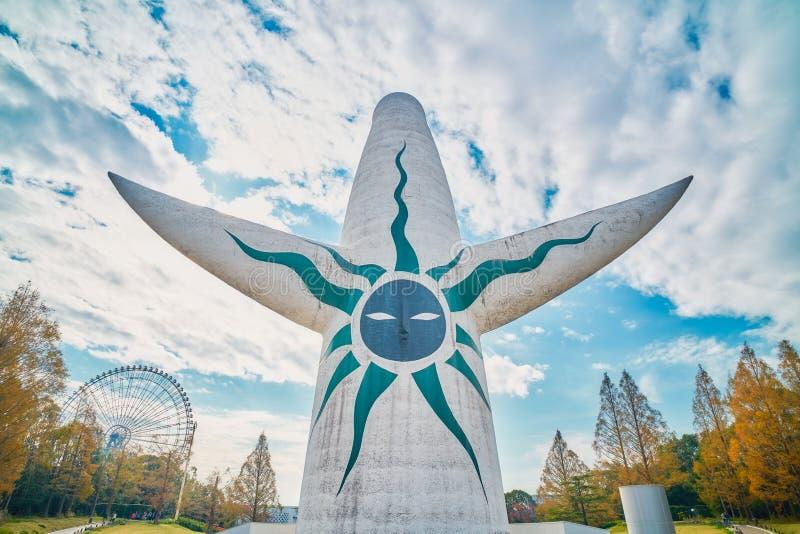 A torre do sol é um marco famoso no parque comemorativo da expo '70 imagens de stock royalty free