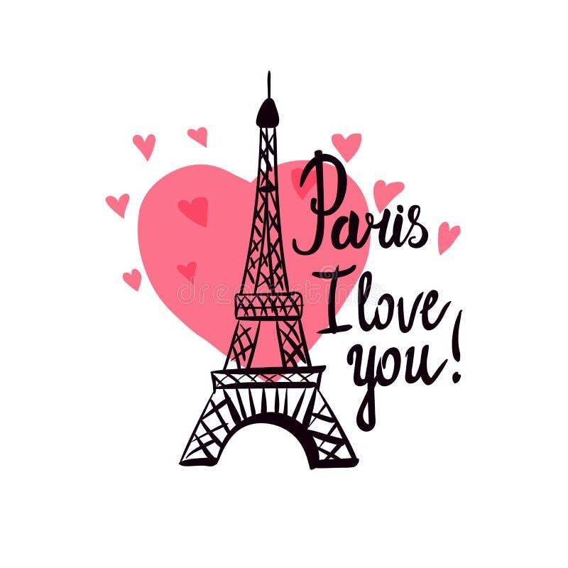 Torre Eiffel stock de ilustración