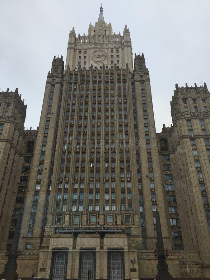 Torre Moscú imagen de archivo