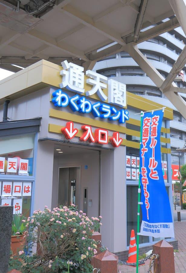 Torre Osaka di Tsutenkaku fotografia stock