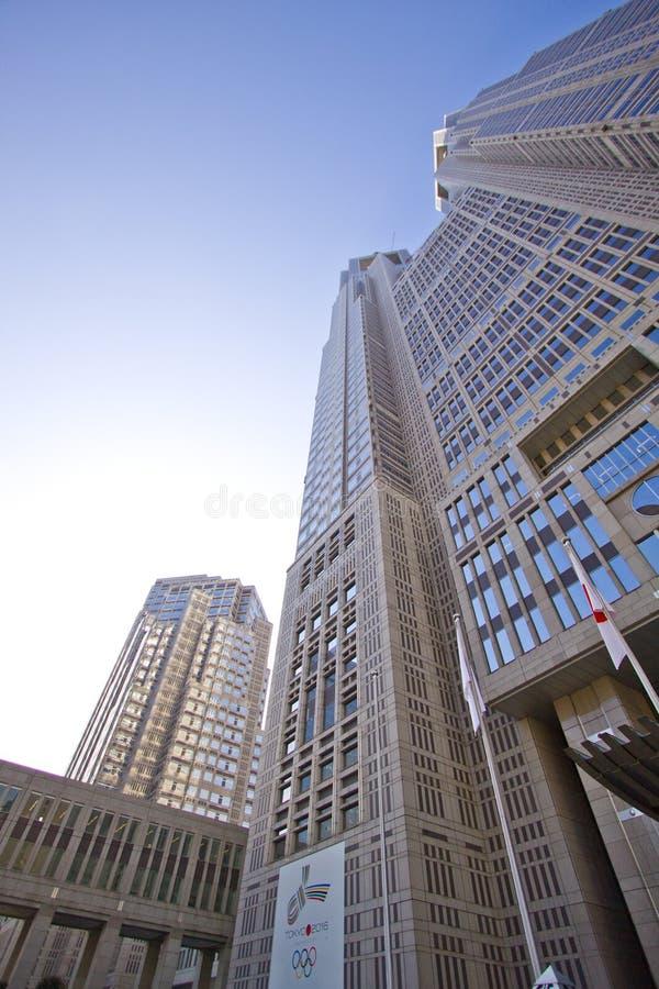 Torretta dell'ufficio di Tokyo fotografie stock libere da diritti
