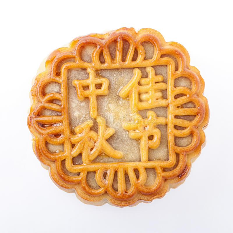 Torta de luna con los caracteres chinos (camino acortado) fotos de archivo