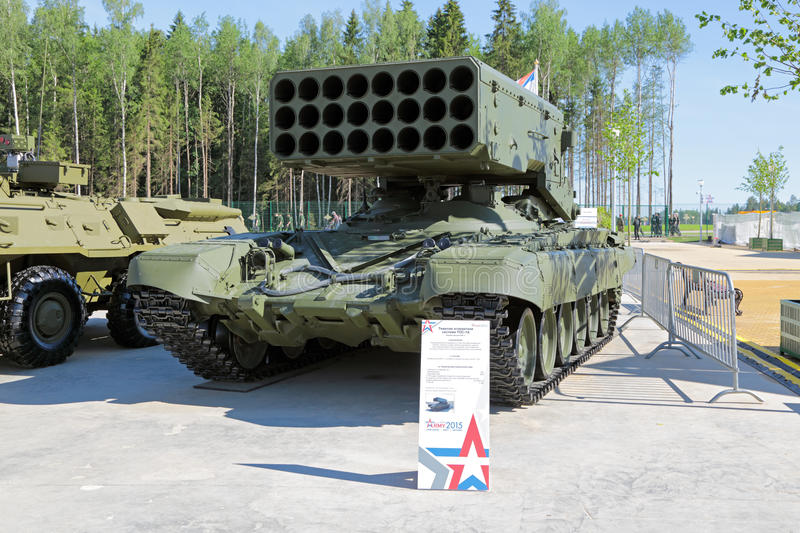 TOS-1 stockfotos