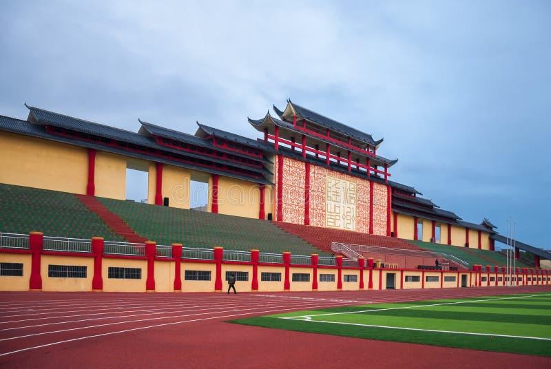 Totem da nacionalidade de Yao em China imagens de stock