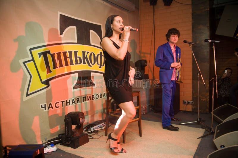Touchez et entrez en Russie photo stock
