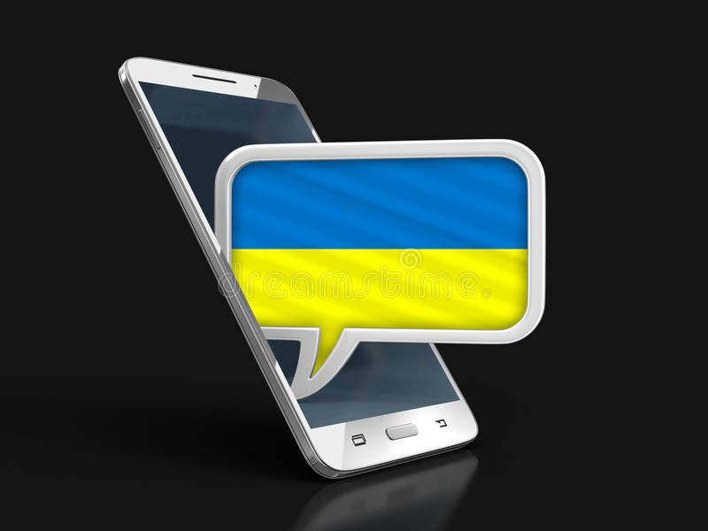 Touchscreen smartphone and Speech bubble with Ukrainian flag. Image with clipping path royalty free illustration