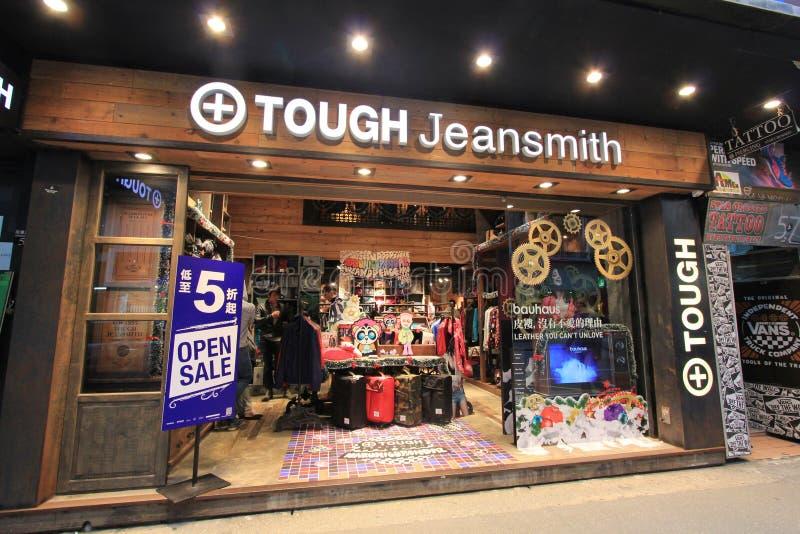 Tough jeansmith shop in hong kong royalty free stock photo