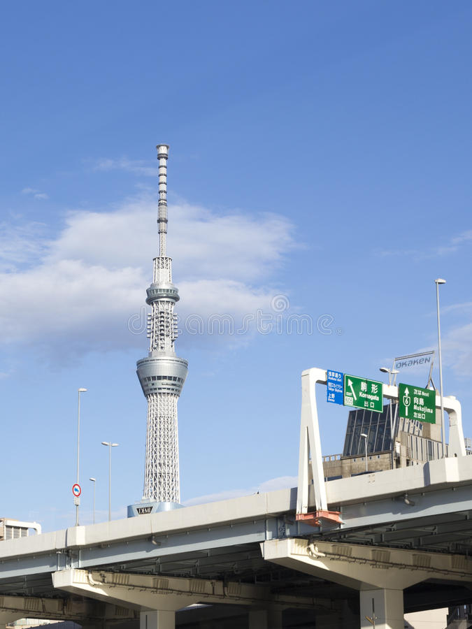 Tour, arbre de ciel de Tokyo images stock