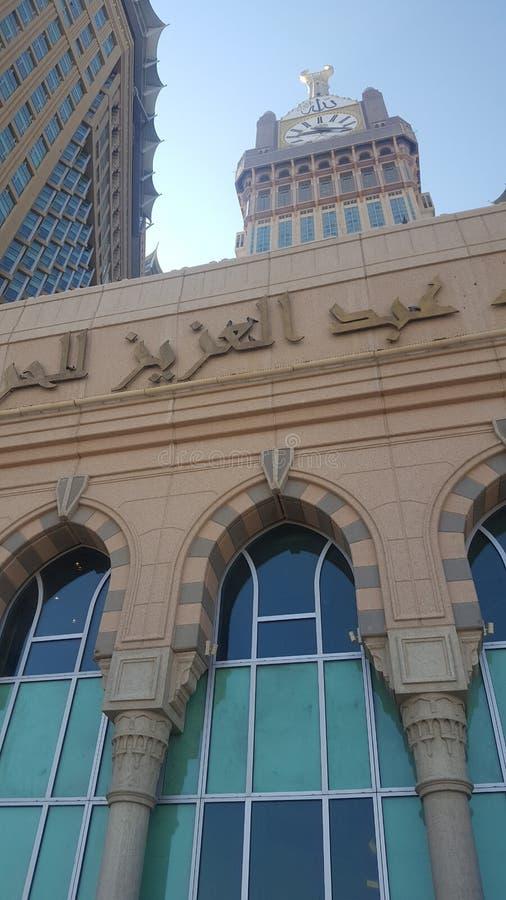 Tour d'horloge en Arabie Saoudite photo libre de droits