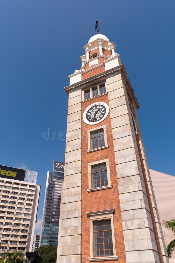 Tour d'horloge Hong Kong photos stock