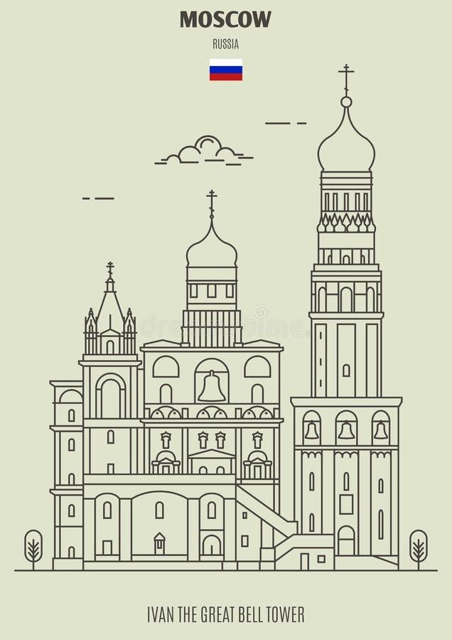Tour d'Ivan The Great Bell ? Moscou, Russie Ic?ne de point de rep?re illustration de vecteur