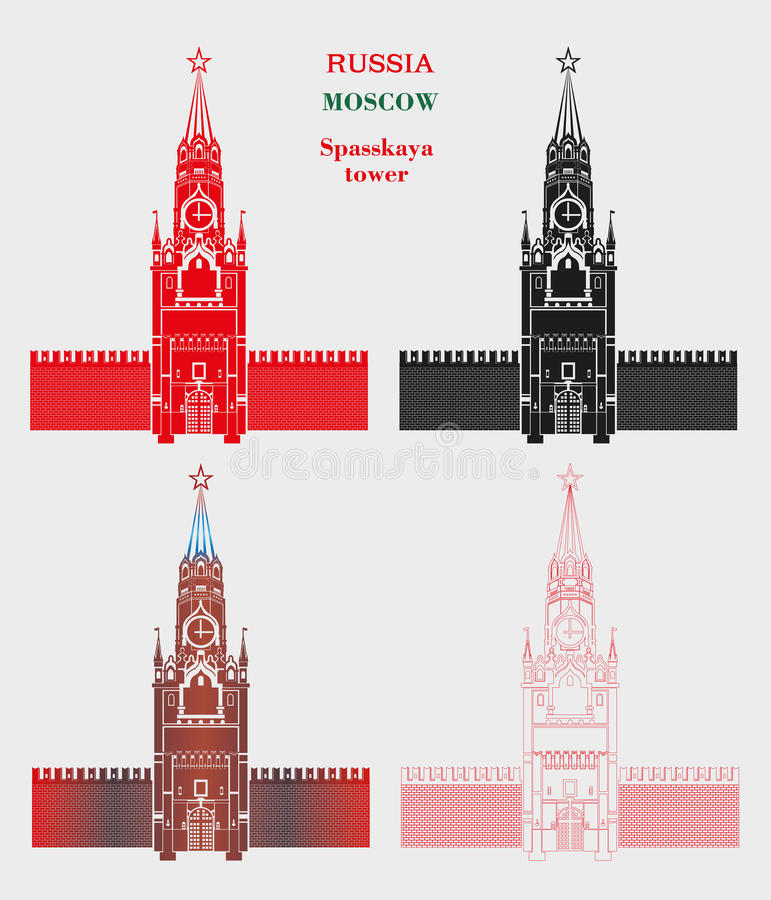 Tour de Spasskaya de Moscou Kremlin dans la couleur quatre illustration stock