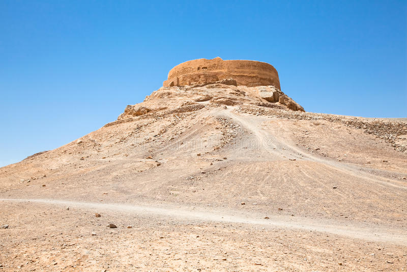 Tour de Zoroastrian de silence, Yazd, Iran. photo stock