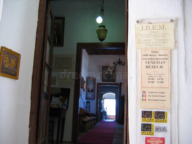 Tour vénitienne de musée à l'île de Naxos de ville de Chora Cyclades Grèce image libre de droits